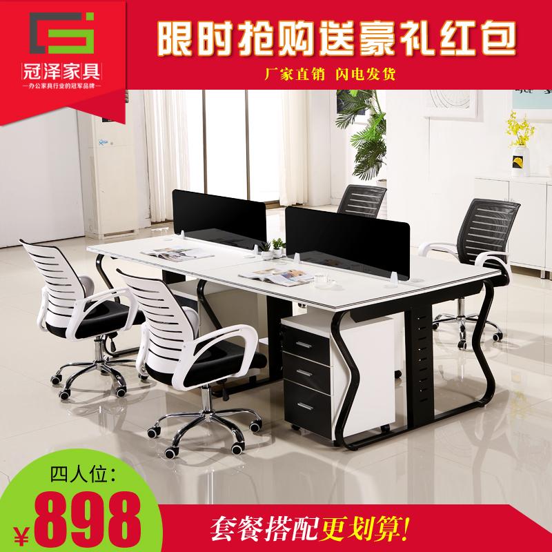屏風工作位246多人 員工卡座簡約 上海 廠職員辦公桌椅