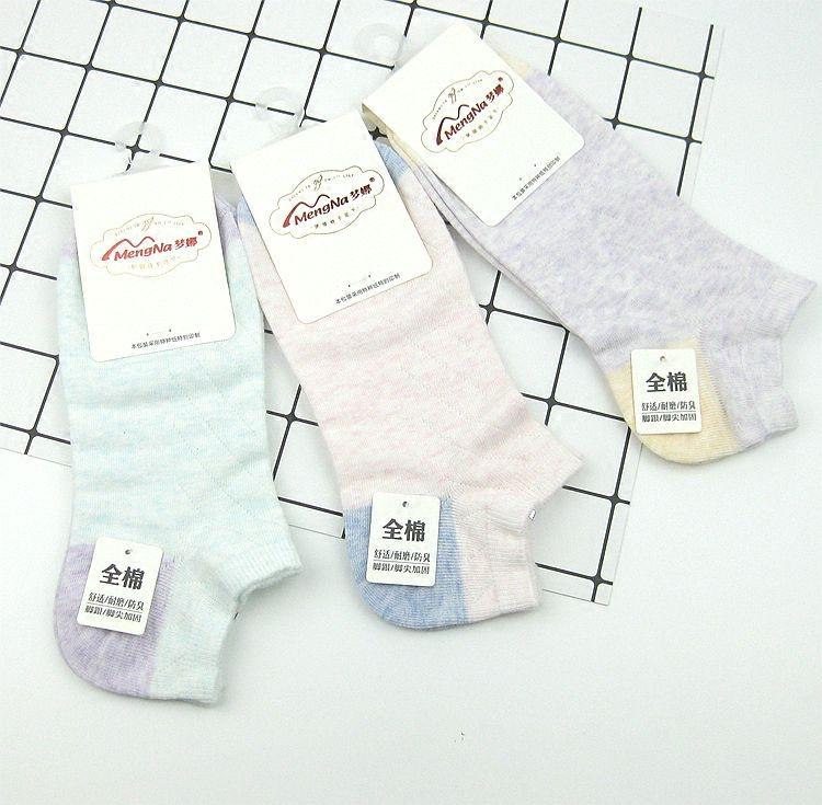 6双包邮梦娜全棉女船袜女士短袜夏薄棉袜休闲袜子防臭纯棉100%棉