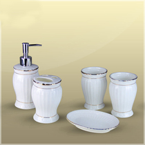 White bone porcelain bathroom set new home decoration Festival gift bathroom Daily Necessities
