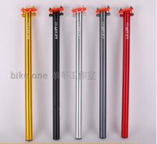 Boxed Litepro tube A61 A62 ultralight down tube big line folding bikes 412 rod 33.9 mm