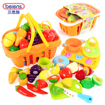 Bernsch simulated fruit and vegetable cut music childrens home kitchen to see 1-2-3 year old baby toys
