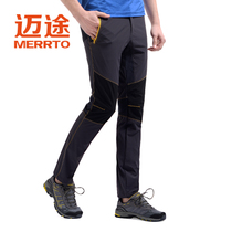 (recommended) 2018 summer Outdoor quick-drying pants men and women fast drying couple breathable quick dry trousers