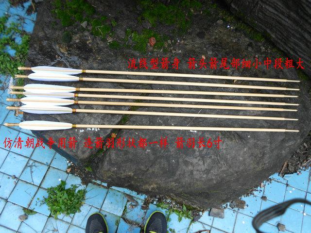 传统木箭 掏档子箭 流线型 真羽火鸡羽木箭 印尼白木