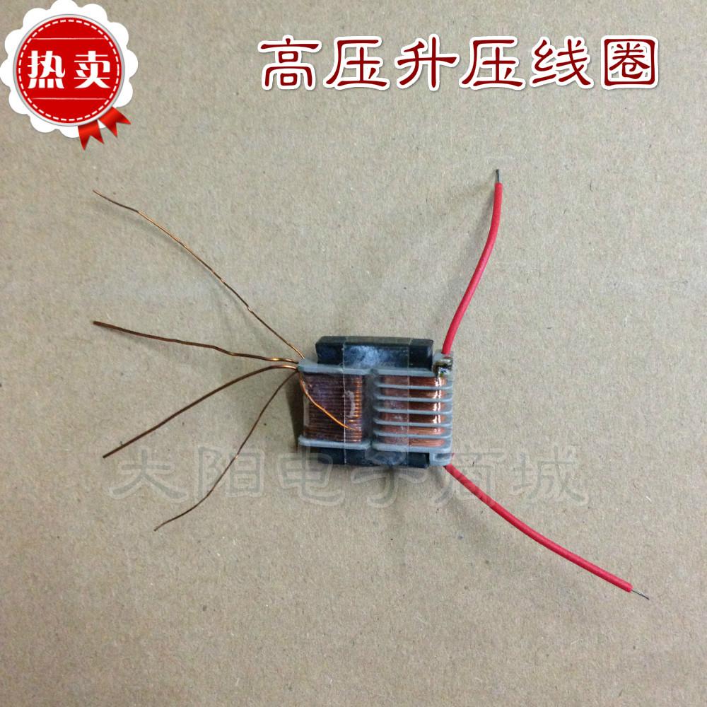 Ультра тонкий плоский объем 10кВ высокой частоты и высокого напряжения трансформатора/кабель/прикуривателя высокого напряжения повышающий катушки