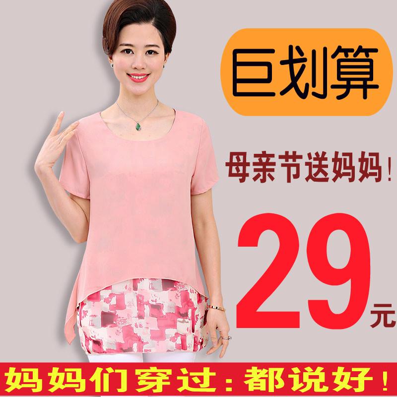 媽媽裝夏裝T恤短袖中老年女裝雪紡衫寬鬆大碼40~50歲中年婦女上衣