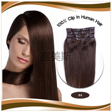 18 inches hair clip # 2 g 70 wholesale hair wig wig clip on hair hair wholesale