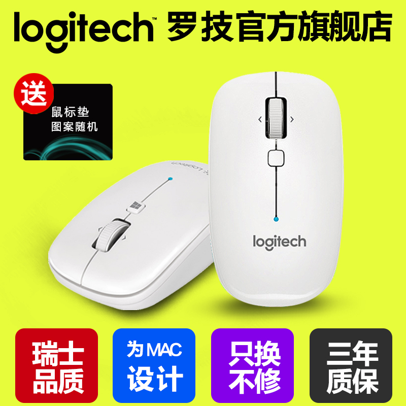 Logitech M558 беспроводной bluetooth мышь бизнес офис bluetooth неограниченный мышь поддерживать Mac Win мощность бесплатная доставка