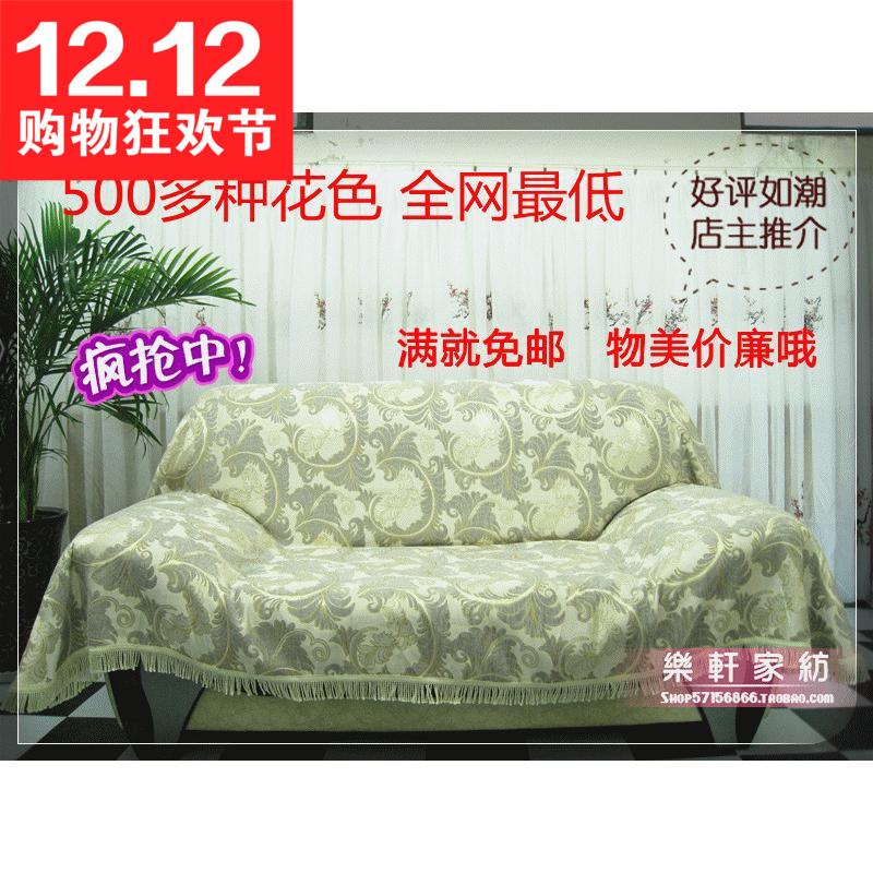 Специальный густой синели Диван подушки диван крышка выскальзования диван полотенце салфетки набор из четырех сезонов, крышка диван наборы могут быть настроены