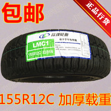 Packages mailed 155 huai r12 new authentic and exquisite shield wheel load 155 r12c tire thickening 6 level and durable