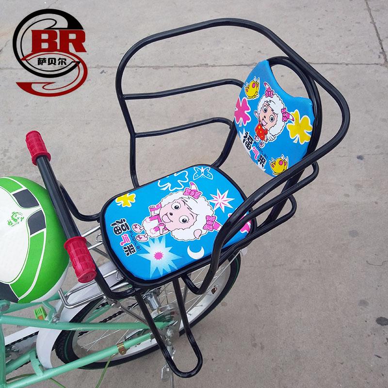 薩貝爾山地車兒童座椅女式自行車嬰兒寶寶椅安全座椅後置寶寶椅