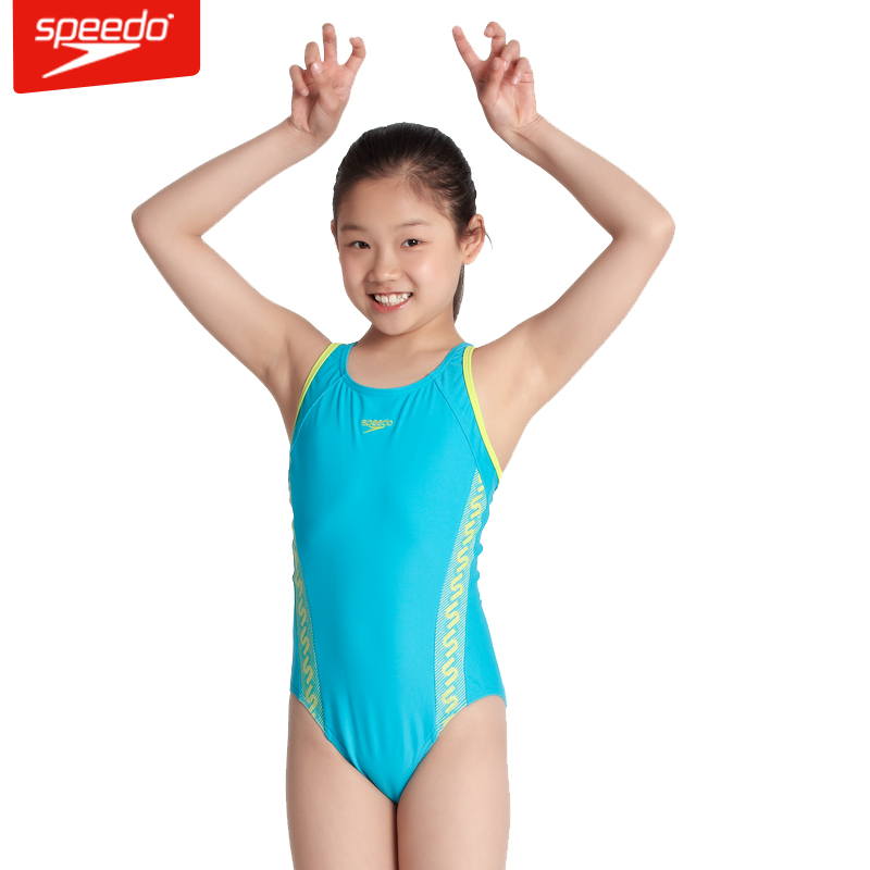 Children speedo swimsuit 2015 triangular piece swimsuit teen girls new  quick drying anti chlorine swimsuits trainingyxttouoqrojh from English ...