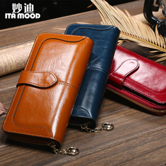 Wonderful wax skin of di long bi-fold wallet purse leather zip around wallet small hand bag Korean version of the multifunction leather clutch bag