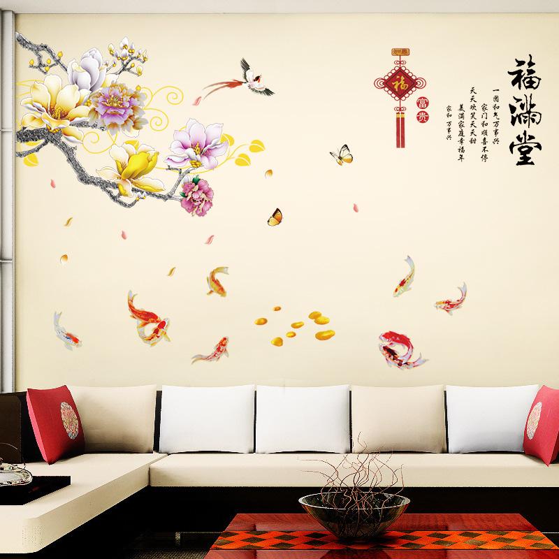 千韻牆貼自粘臥室客廳沙發電視牆背景超大中國風 可移除貼畫紙