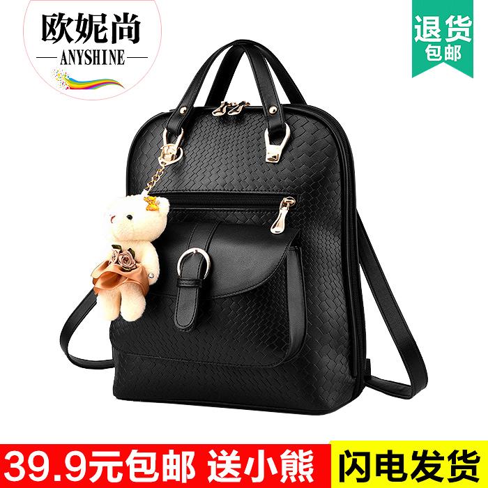 Рюкзак рюкзак девушка корейской версии Pu институт ветра дикой моде сумки сумки 2016 новые Тайд мешки женщин