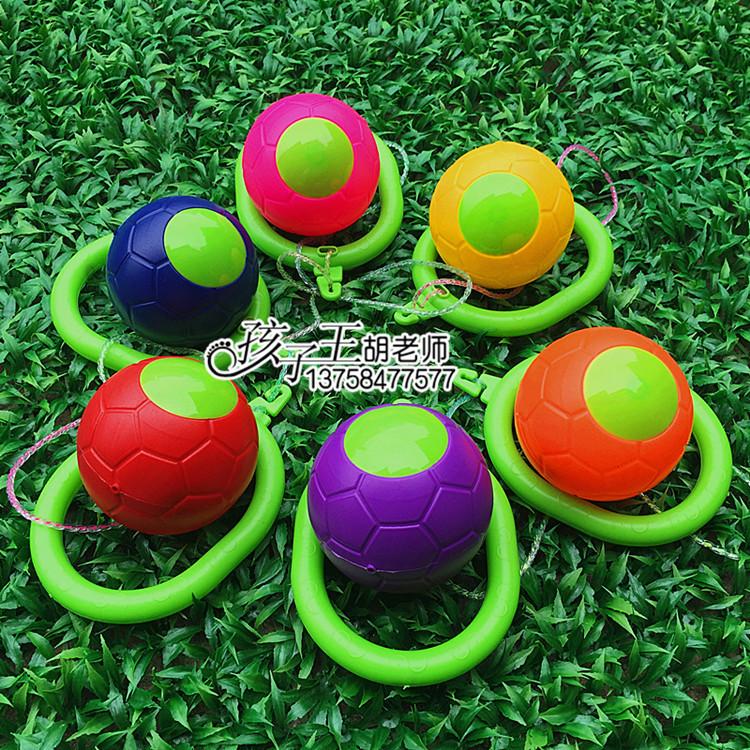 Детские игрушки / Товары для активного отдыха Артикул 44133548558