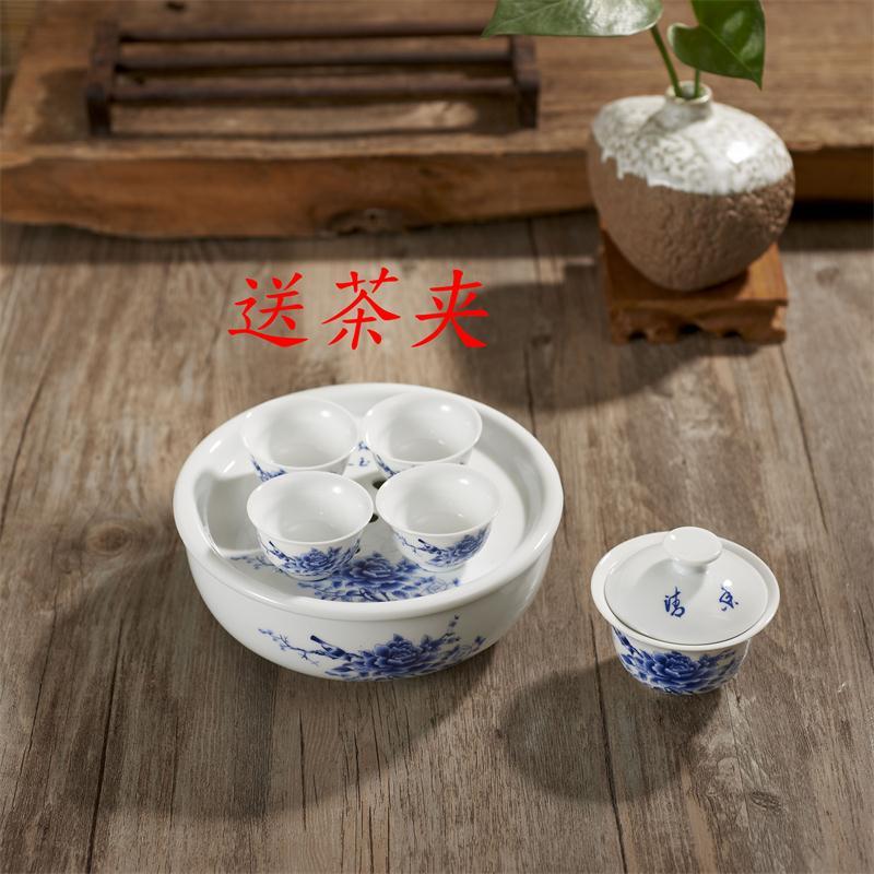 陶瓷旅行茶具套装户外旅游车载功夫茶具整套带茶盘配便携包邮盖碗