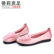Tilly cool foot spring 2015 new hand-wipe to a light mouth leather leisure comfort MOM pregnant women's flat shoes