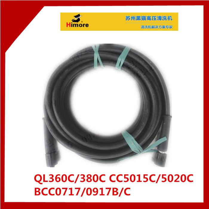 Черная кошка QL360C380C высокий пресс трубка сучжоу черная кошка мыть машинально 0717/0917 модель провод вода трубка