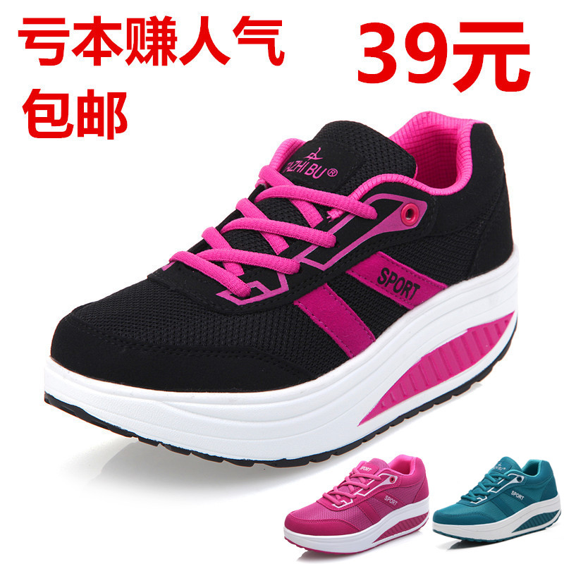 Весна/лето 2016 новые дамы сетка сотрясало обуви дышащий обувь с толстой подошвой платформы обувь Черные кожаные кроссовки