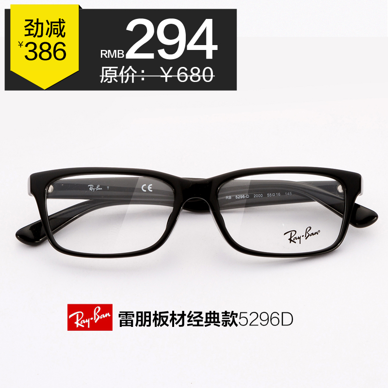 dc819d6c6c6 Ray-Ban rayban black sheet myopia frame glasses frame men and women  radiation rx5296D 2000. Loading zoom