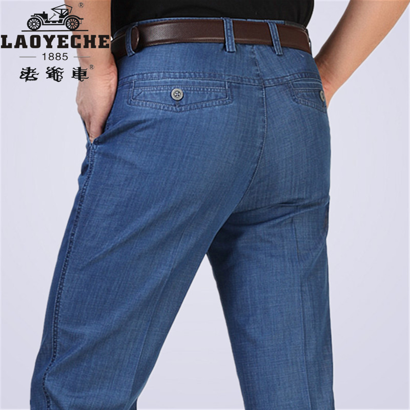 Spring and summer thin mercerized cotton middle aged jeans mens loose straight middle aged elastic jeans high waist pants