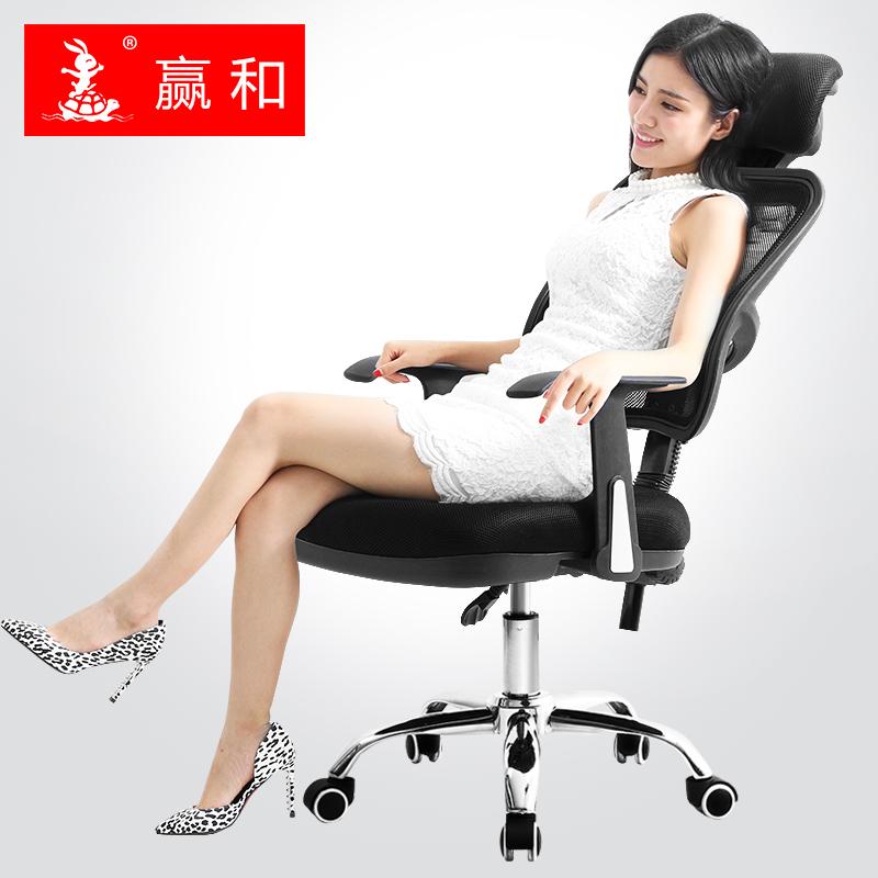 贏和辦公室椅子辦公椅可躺電腦椅家用升降轉椅職員椅座椅網布透氣
