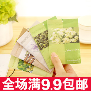 9095 The new Thai aromatherapy supplies car can hang sachets smell fragrant sachet small wardrobe in addition to