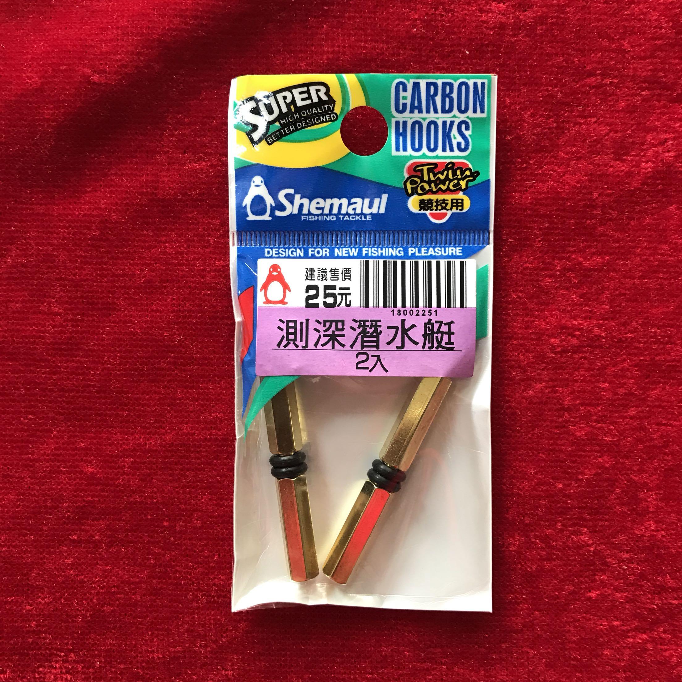 Тайвань рыба городок рыба креветка специальный вода глубоко глубоко детектор ! вода глубоко зонд палка ! мера глубоко подводная лодка ! знать глубина !