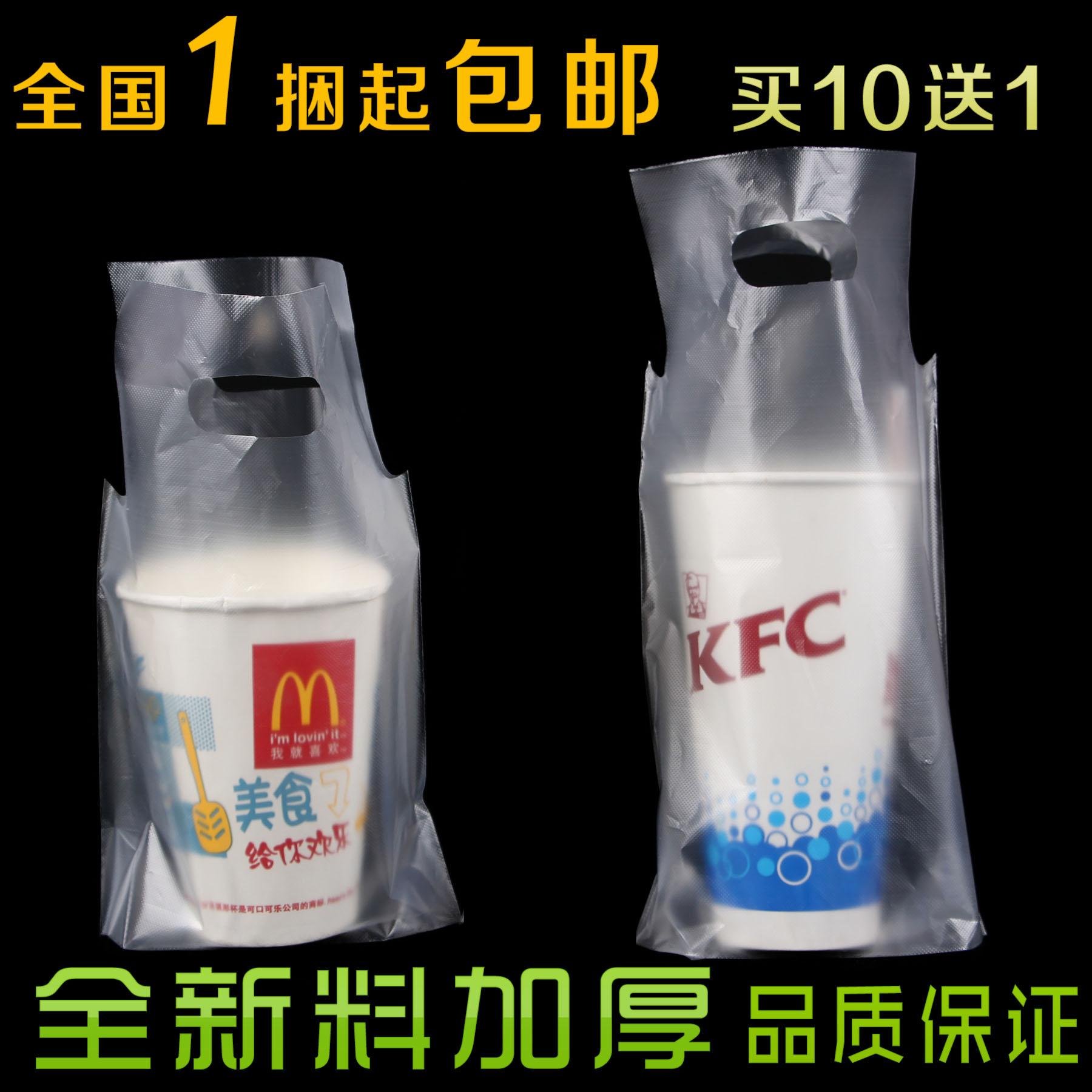 KFC款外卖袋