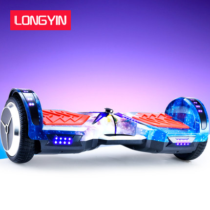 LONGYIN Children Adults Rechargeable Two Wheels Balancing Hover Wheel