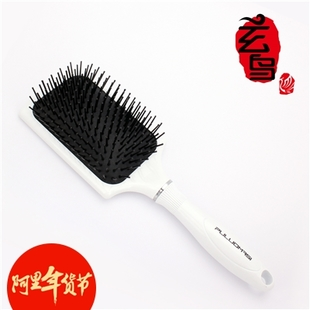 Professional grade large plate comb health airbag massage comb hair loss prevention styling comb volume comb cushion SHUNFA