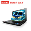 Lenovo / Lenovo small new version of the classic 300 sixth-generation i7 gaming notebook The Notebook