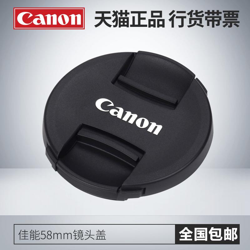 Canon 58mm зеркало руководитель корпус 1200D 700D 600D 750D 650D 18-55 в оригинальной упаковке оригинал бесплатная доставка по китаю