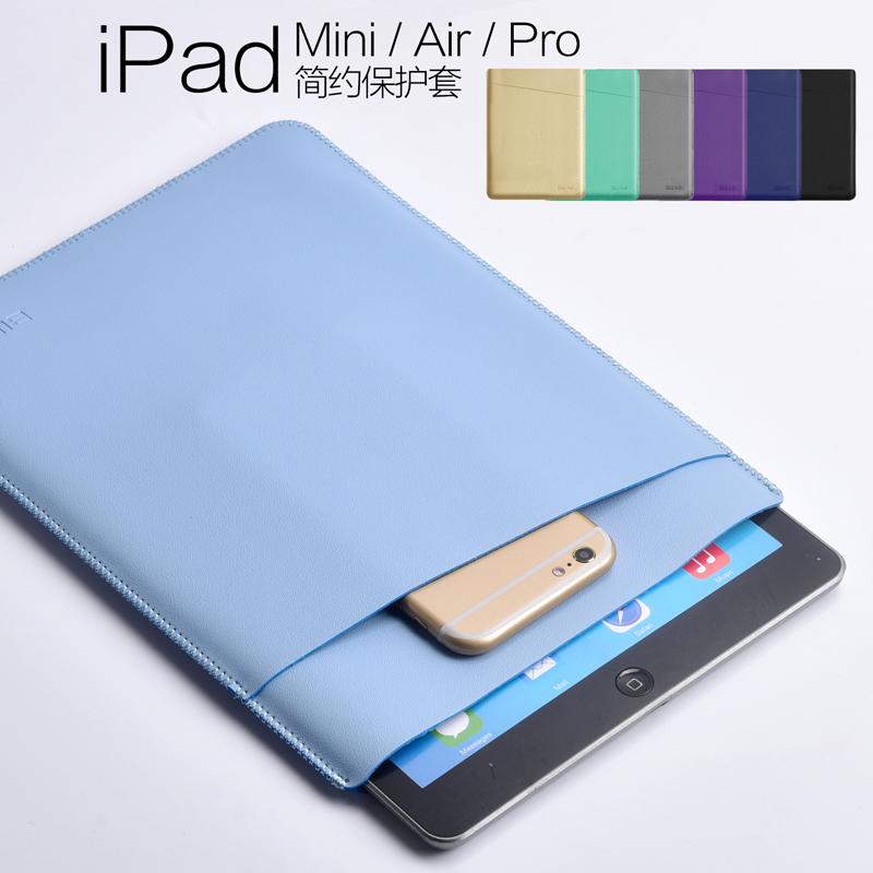 苹果平板电脑ipad air1/2内胆包mini3/4保护套Pro9.7/12.9寸56
