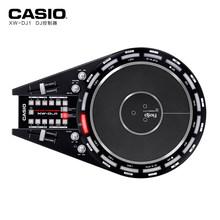 MIDI инструменты > MIDI контроллеры клавиатуры.