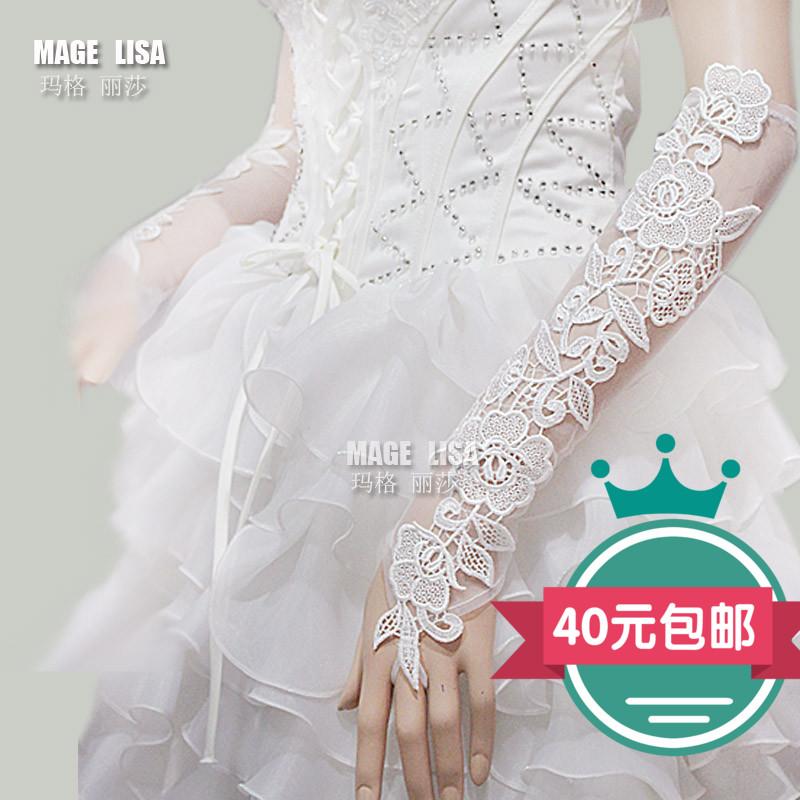 Браке свадебные Белый длинные перчатки красные розы вышивка кружева кристалл люблю длинные перчатки пакет почты