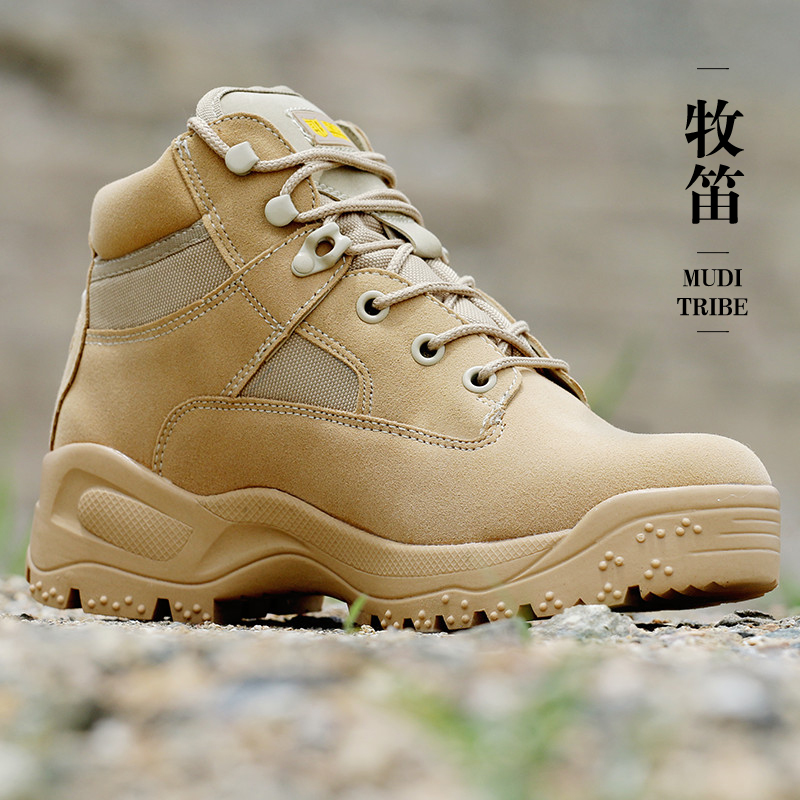 Special forces all terrain cross-country shoes low top special boots desert mountaineering shoes camping antiskid shoes army fans combat boots man