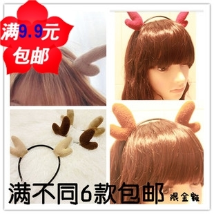 Korean version of sweet plum cute little ears elk antlers hair bands headband hairpin side clip small Christmas antlers