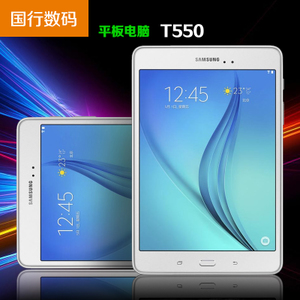 Samsung/三星 Galaxy Tab A SM-T550 WLAN 32GB TabA10寸平板电脑