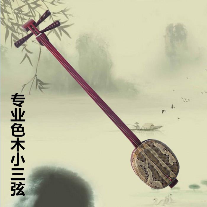 Китайские народные инструменты Артикул 20312472441