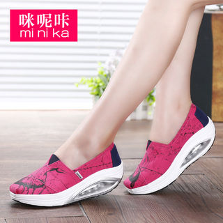 MI Ka fall 2015 Korea canvas shoes women shoes feet lazy people shook his thick-soled platform shoes Shoes Sneakers