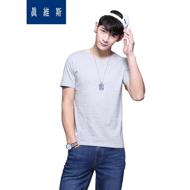 3件89元 真維斯純棉T恤男 男士夏裝 青年圓領純色修身短袖上衣潮