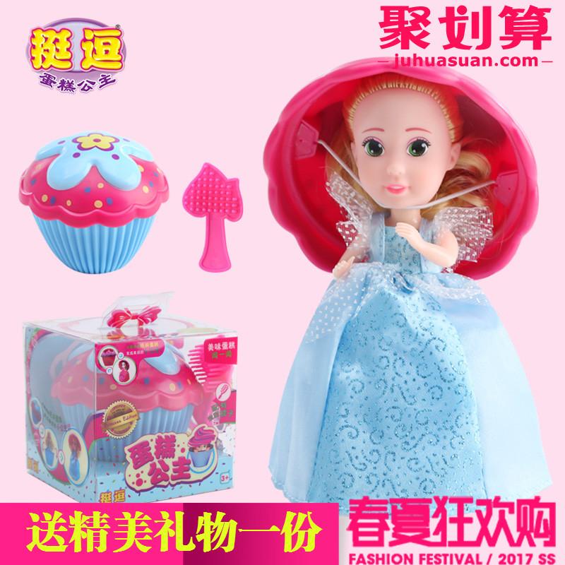 冰雪小公主起司奇缘蛋糕变形娃娃玩具草莓甜心姐妹家族女孩手办