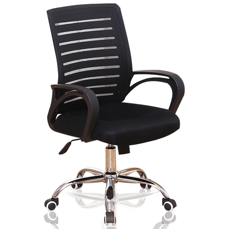 曙亮電腦椅家用 簡約職員椅升降學生轉椅網椅宿舍辦公椅子