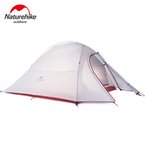 NH Cloud Shang Outdoor tent camping single ride camping double-decker Rainproof Four Seasons Mountaineering Tent Ultra Light 2 people