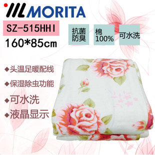 Japan Morita single single cotton blanket smart thermostat timing of water safety control electric mattress student dormitory