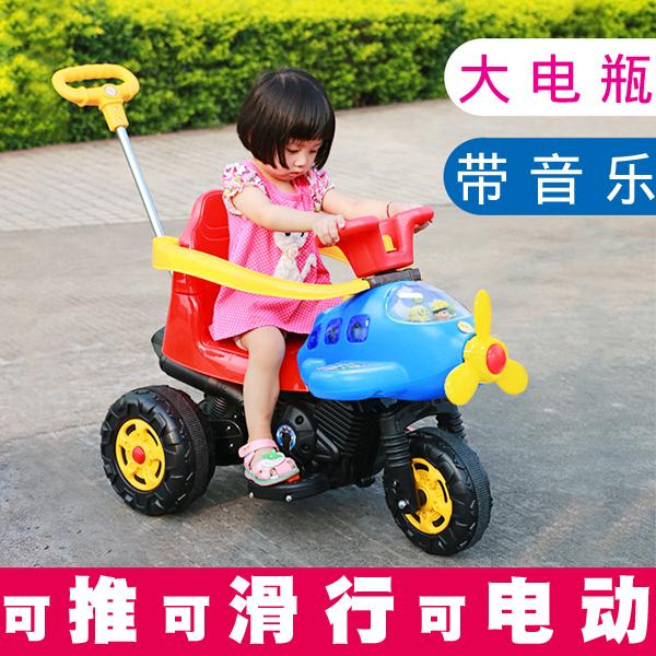 XQ 儿童电动车质量怎么样,评价如何