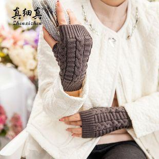 真细真 街舞半指针织学生手套男女韩版潮毛线露指秋冬季可爱保暖