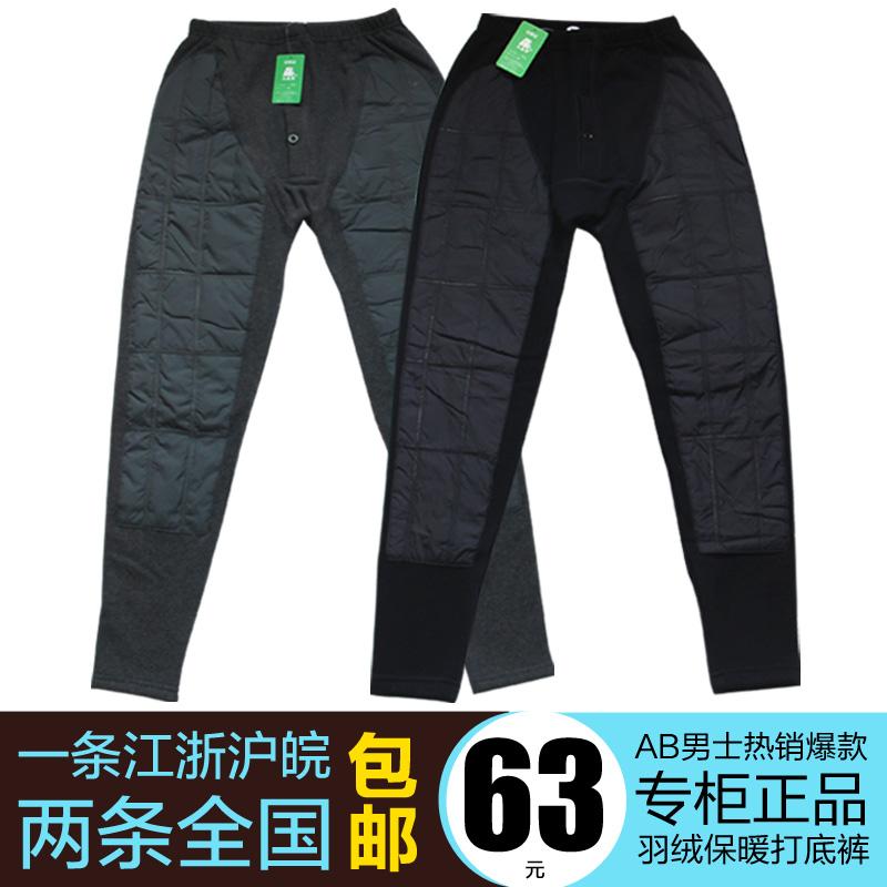 Pantalon collant jeunesse T703 en coton - Ref 773590 Image 1