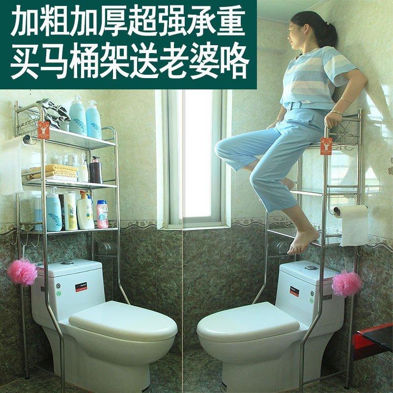不鏽鋼馬桶置物架衛生間置地式洗衣機架浴室置物架收納架23層包郵